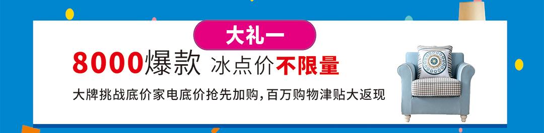 中山香江-页面_02.jpg