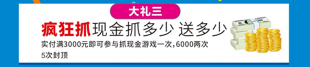 中山香江-页面_04.jpg