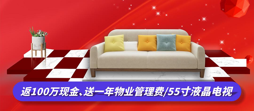 红树湾番禺大道店-页面优惠2_01.jpg