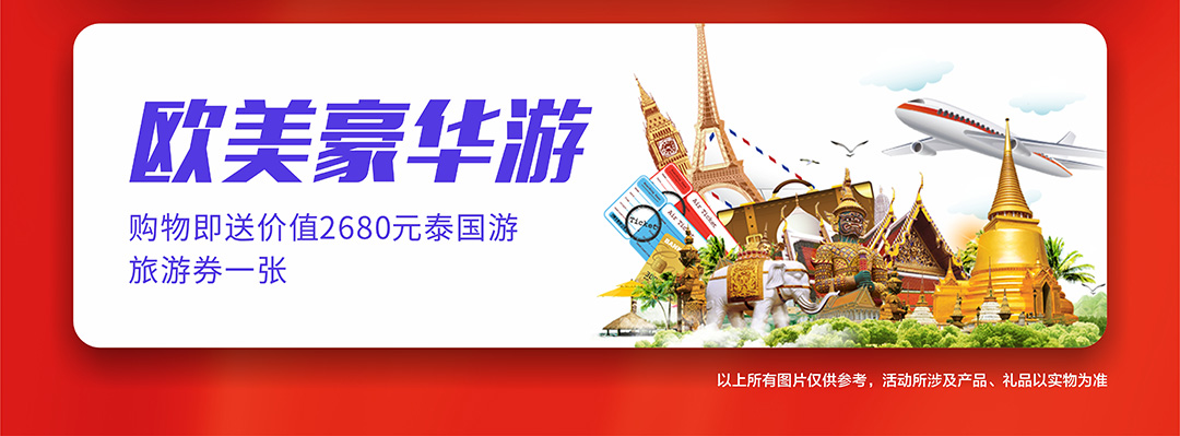 红树湾番禺大道店-页面优惠2_06.jpg