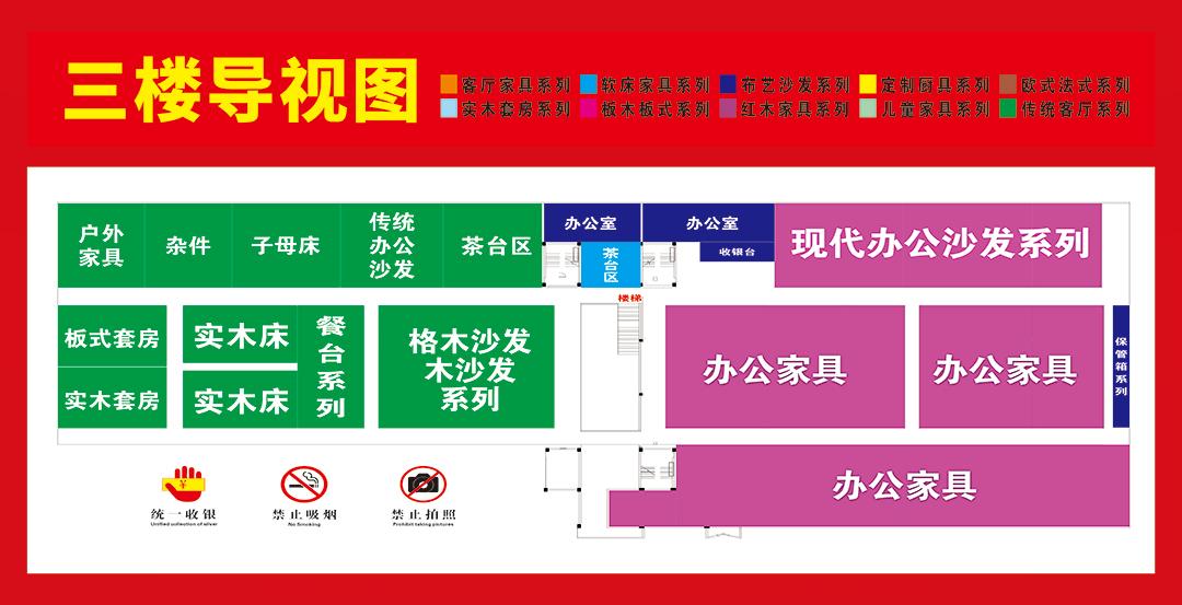 公明松宝大-导视图2.jpg