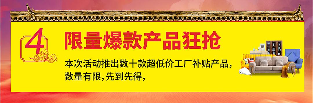 皇庭页面_05.jpg