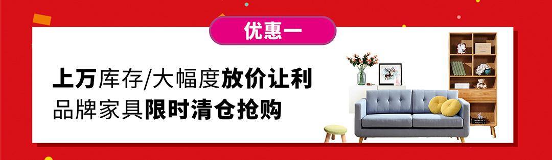 中山香江-页面优惠_02.jpg