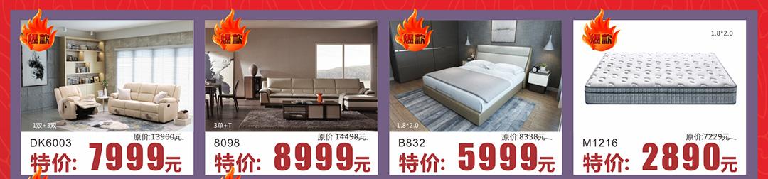 光辉家居-页面11月10-11日产品_01.jpg