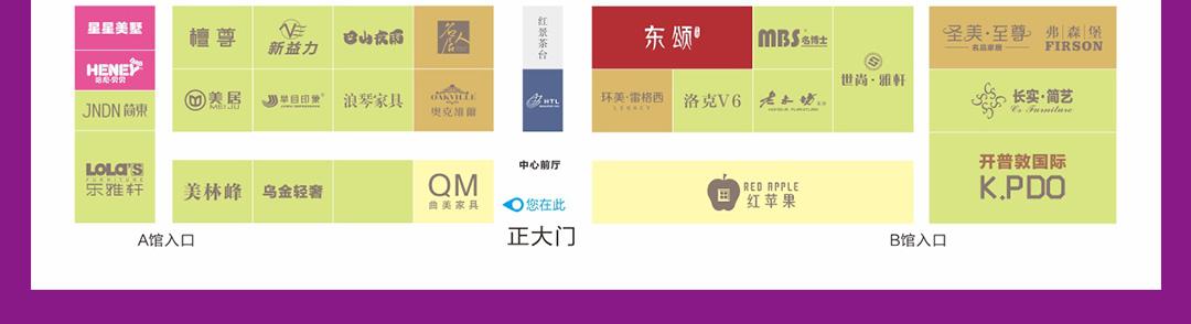 芳村博皇-平面分布图_04.jpg