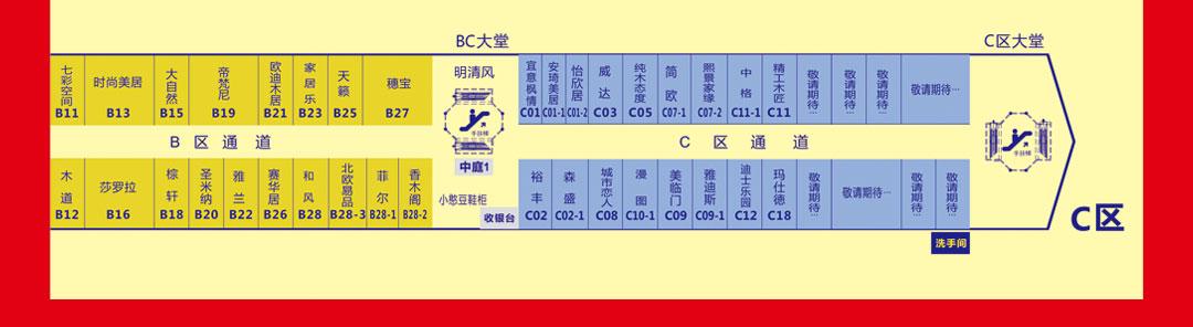 荔湾红树湾-品牌墙+平面图_07.jpg
