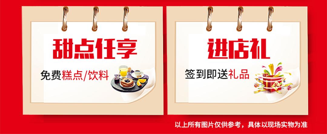 红树湾荔湾店--页面优惠_06.jpg