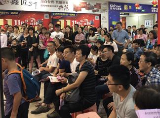 红树湾家具·荔湾店11周年庆圆满落幕!