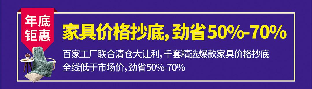 江门金海马-页面优惠_03.jpg