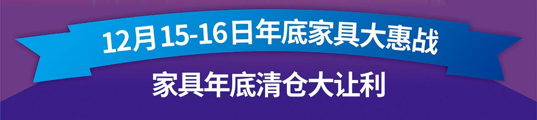 江门金海马-页面优惠_02.jpg