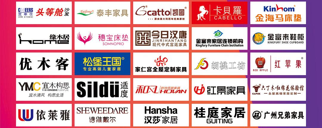 江门金海马-品牌墙+分布图_02.jpg