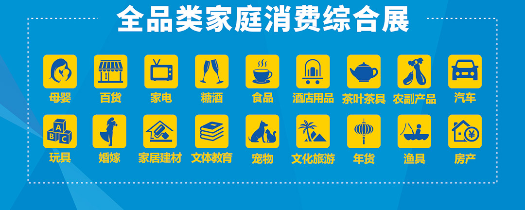 长沙香江创博会--页面优惠3_04.jpg