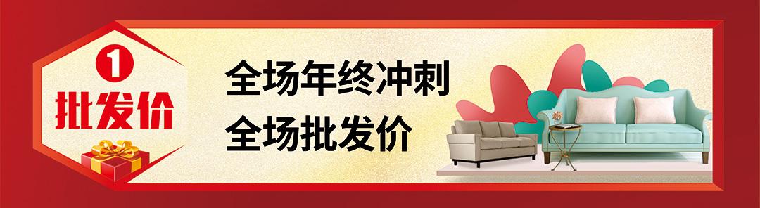 东莞香江-页面优惠_02.jpg