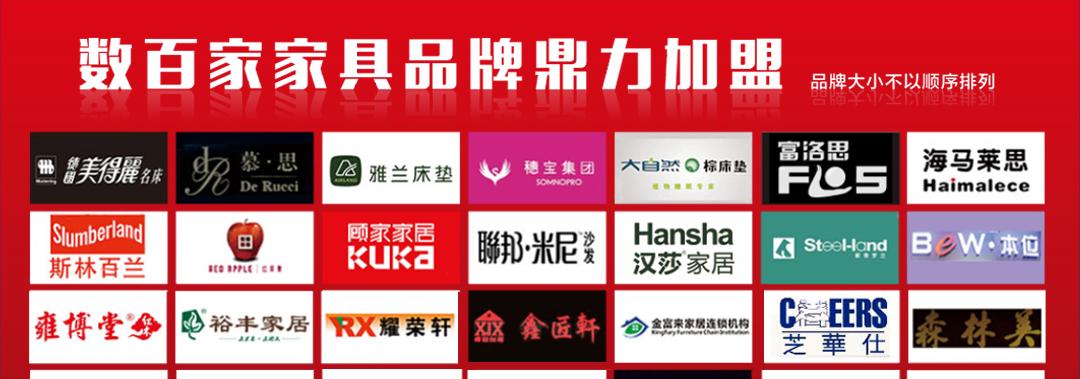 海珠香江--5-1联合大开仓--页面品牌墙_01.jpg