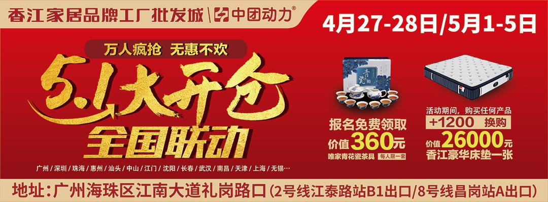 香江qy8千赢国际娱乐