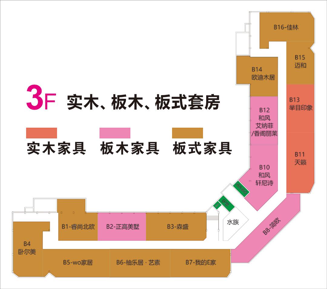 家具年中大惠战--页面楼层图3.jpg