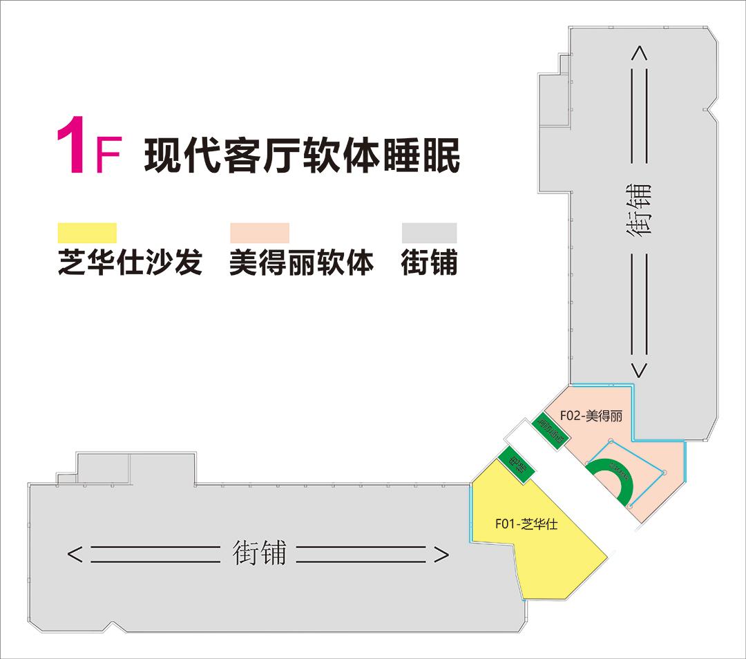 家具年中大惠战--页面楼层图.jpg