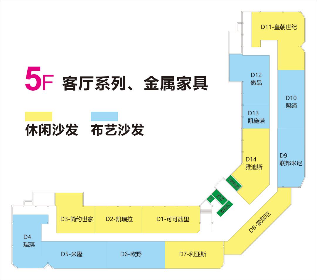 家具年中大惠战--页面楼层图5.jpg