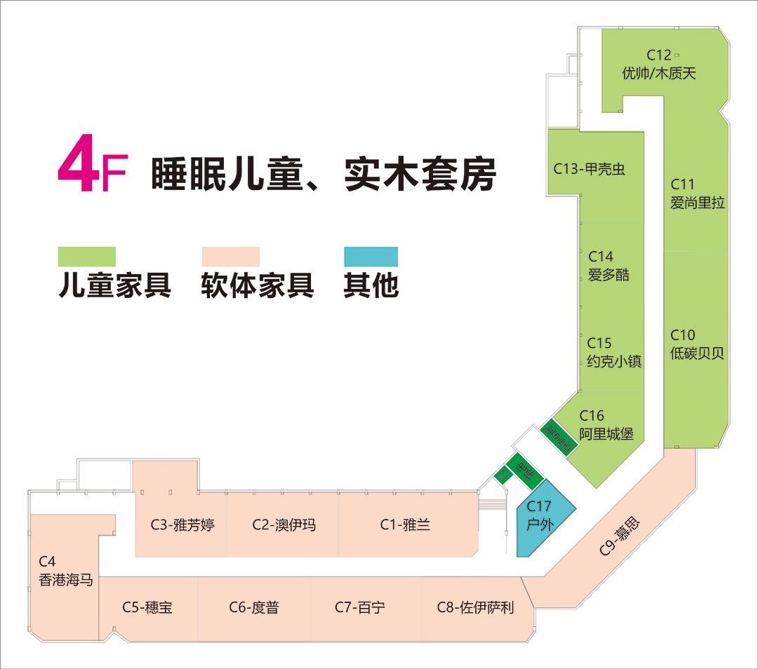 家具年中大惠战--页面楼层图4.jpg