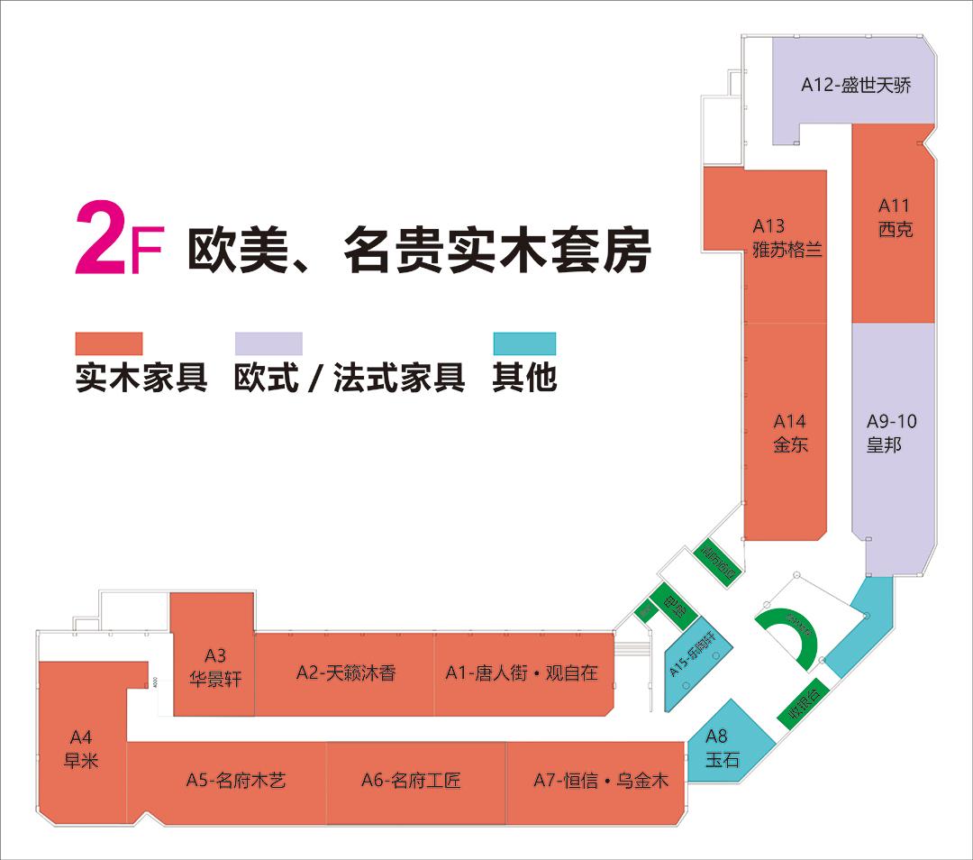 家具年中大惠战--页面楼层图2.jpg