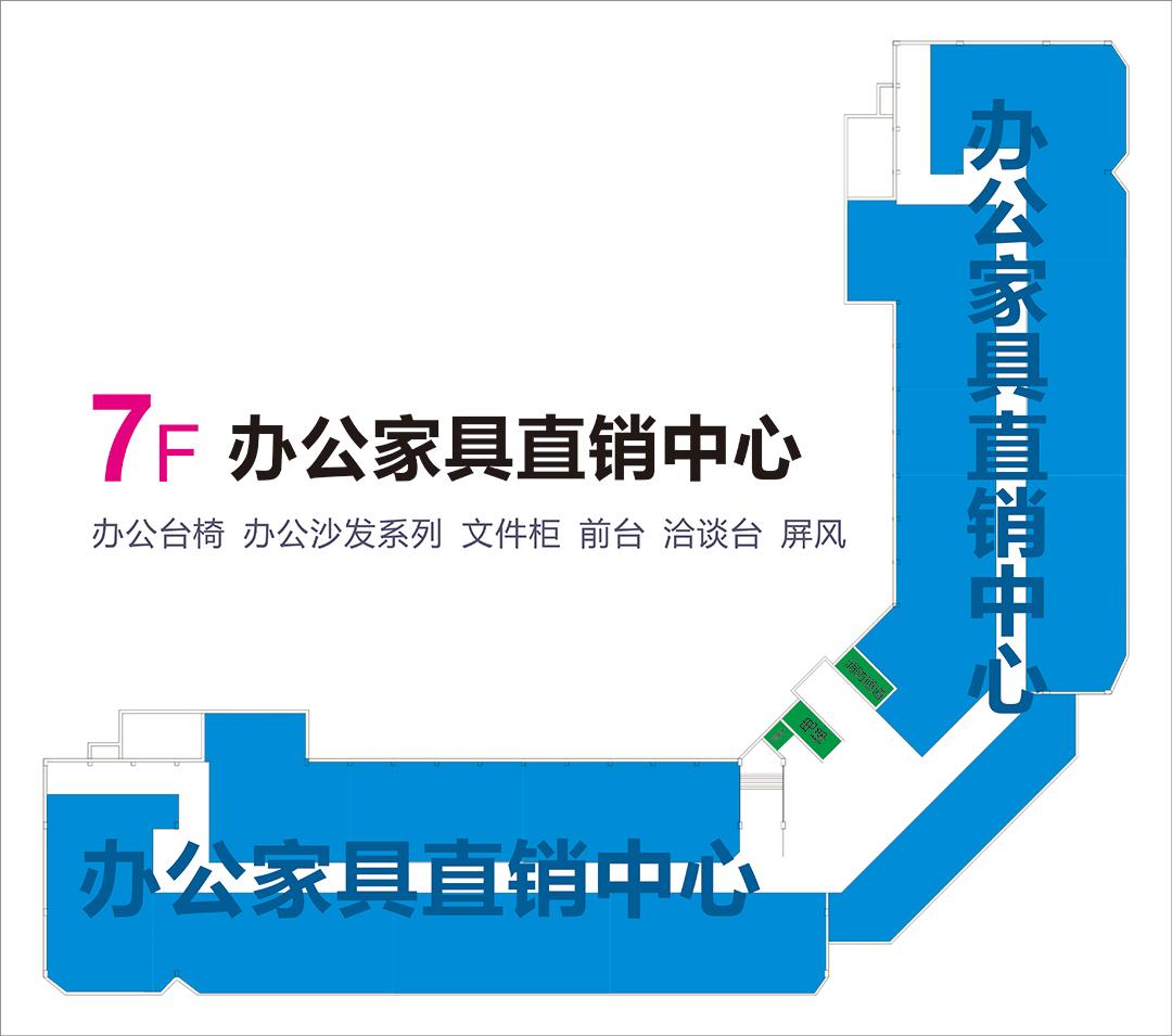 家具年中大惠战--页面楼层图7.jpg