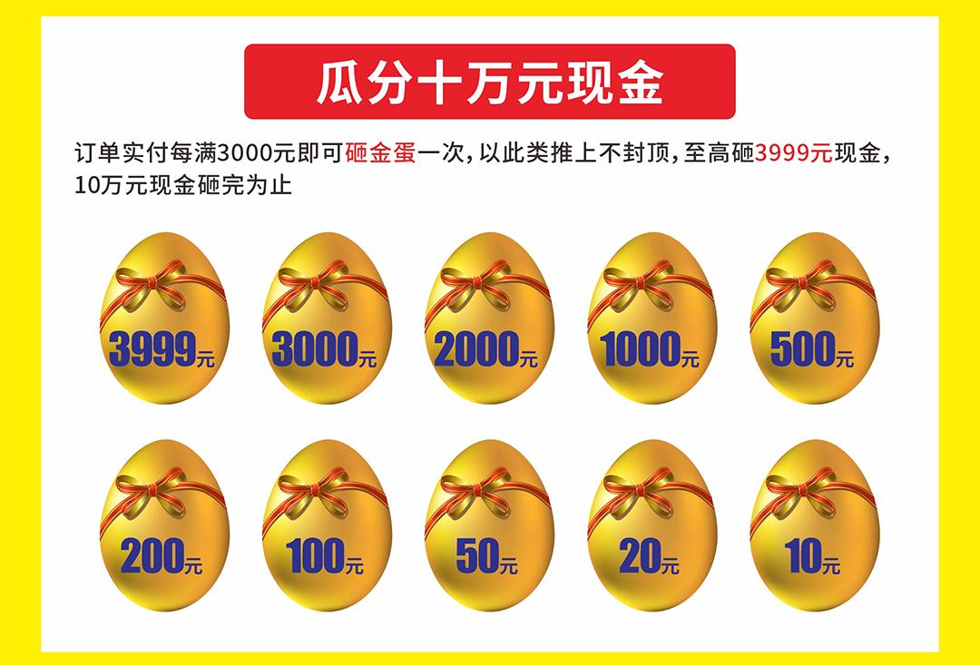 虎门光辉-7.20-21-清仓大减价-页面优惠_04.jpg
