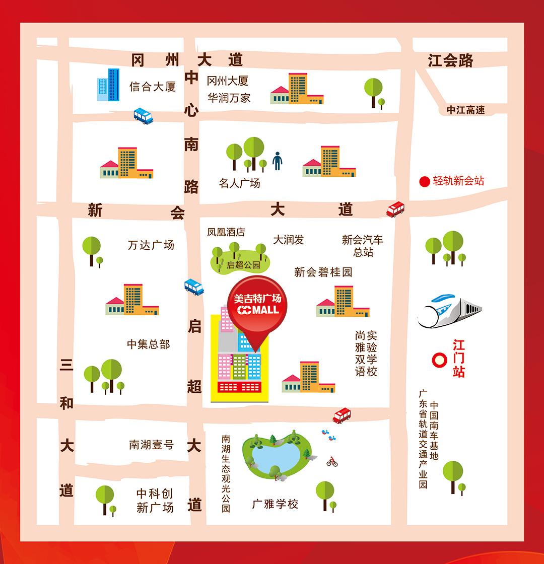 新会博皇--2周年盛典--页面地图.jpg