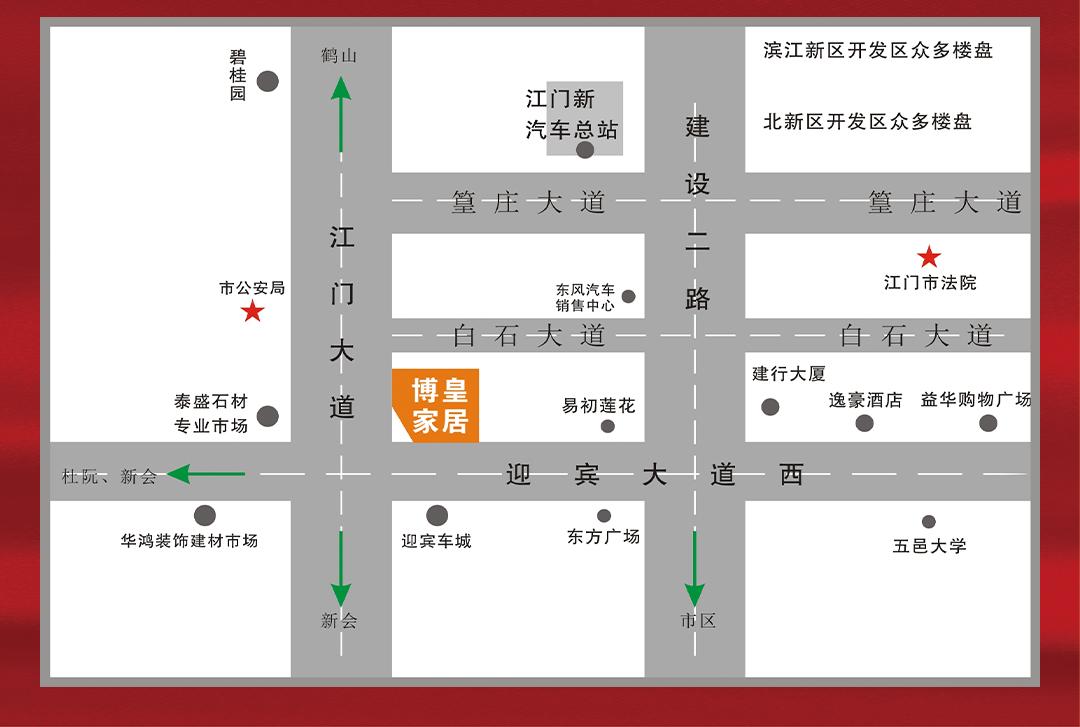 蓬江博皇--家装盛会--页面地图_02.jpg