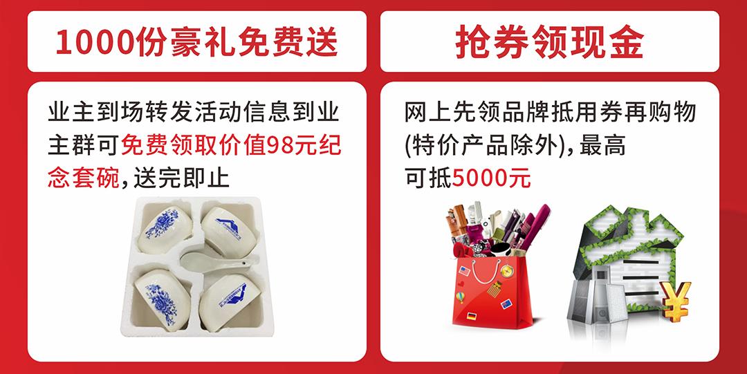 精木-8月9-25日-荣耀四周年-页面优惠改_02.jpg