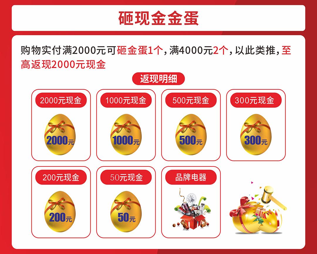 精木-8月9-25日-荣耀四周年-页面优惠改_03.jpg