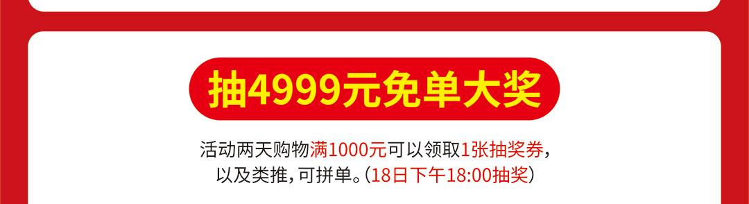 大朗光辉家居优惠页面_06.jpg