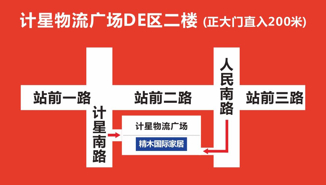 精木子页面地图_02.jpg