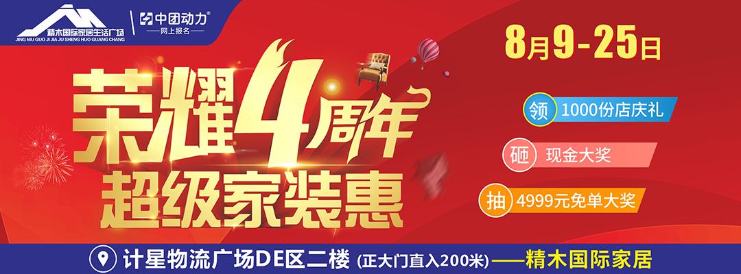 精木qy8千赢国际娱乐