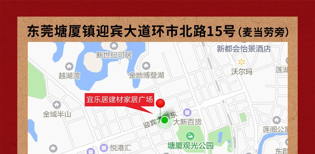 地图_01.jpg