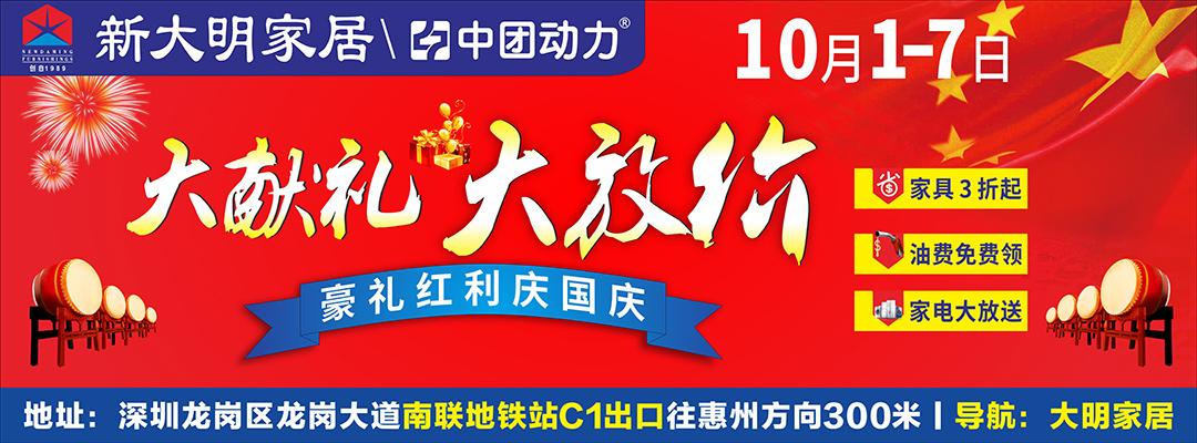 新大明qy8千赢国际娱乐