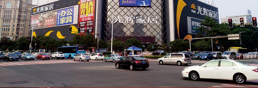 莞城光辉11月9-11日--页面地图_02.jpg