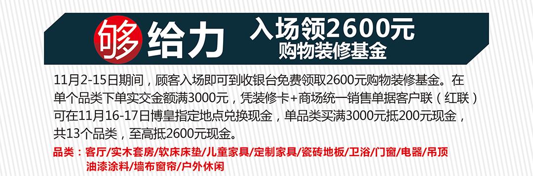 蓬江博皇页面_02.jpg