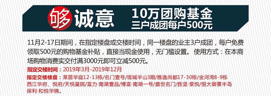 蓬江博皇页面_04.jpg
