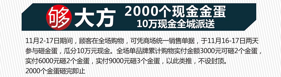 蓬江博皇页面_03.jpg