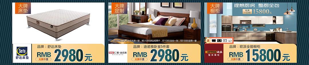 蓬江博皇页面_09.jpg