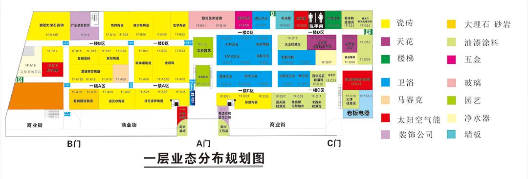 宜乐居平面图_03.jpg