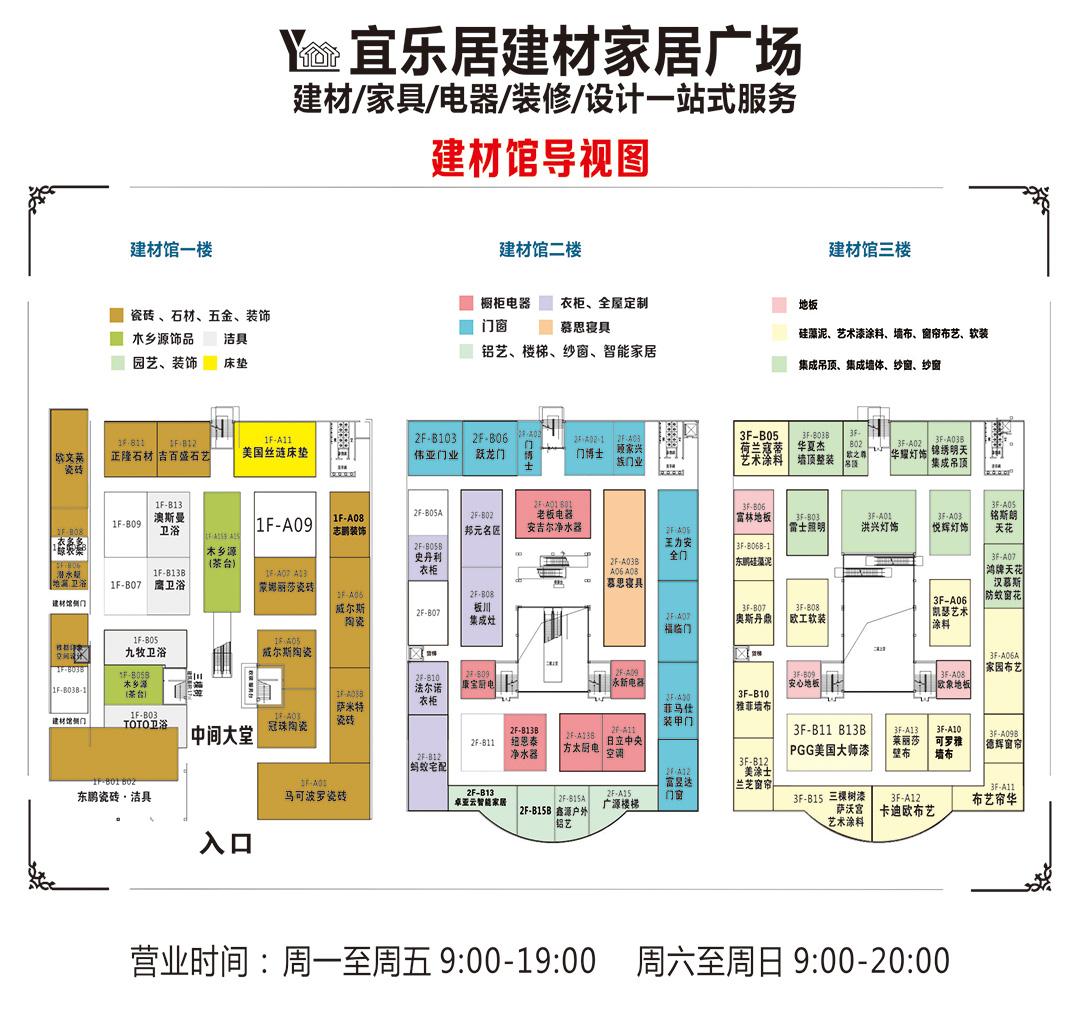 商场平面图1.jpg