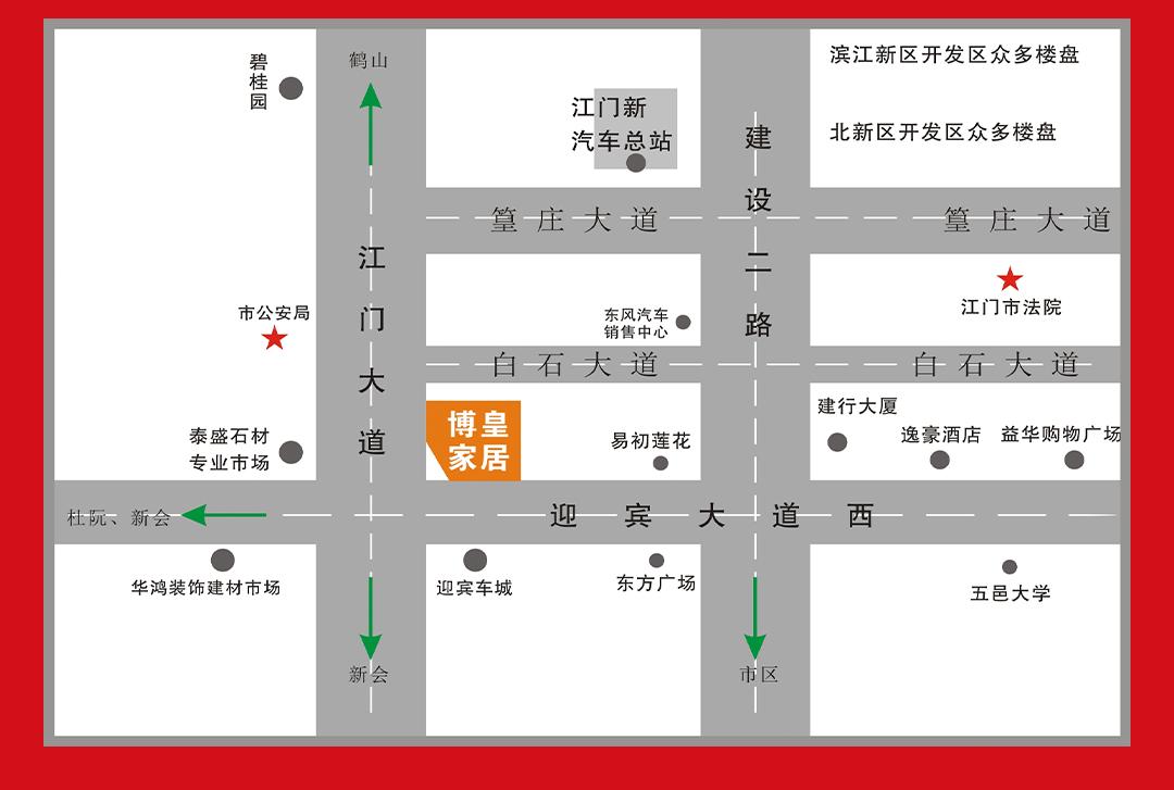 蓬江博皇--家装盛宴--页面地图_02.jpg