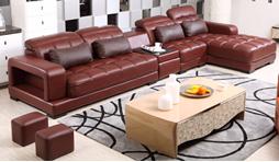 <b>利亚斯沙发</b> 型号:2050