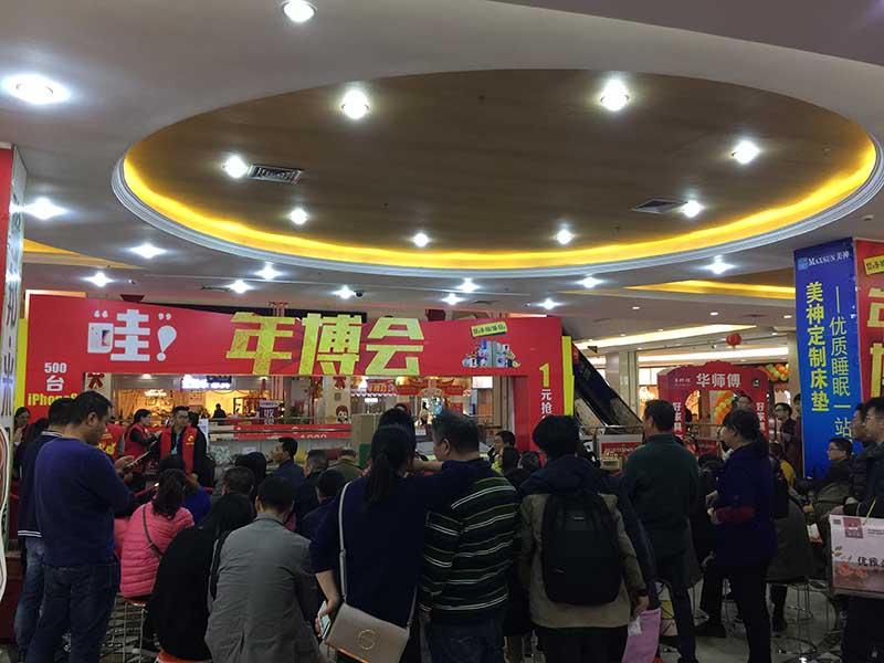 12月16-17日红树湾家具·中山大道东店·年博会火爆收官