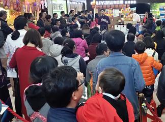 火爆回放:热烈庆祝花都·红树湾13周年庆典圆满收官!