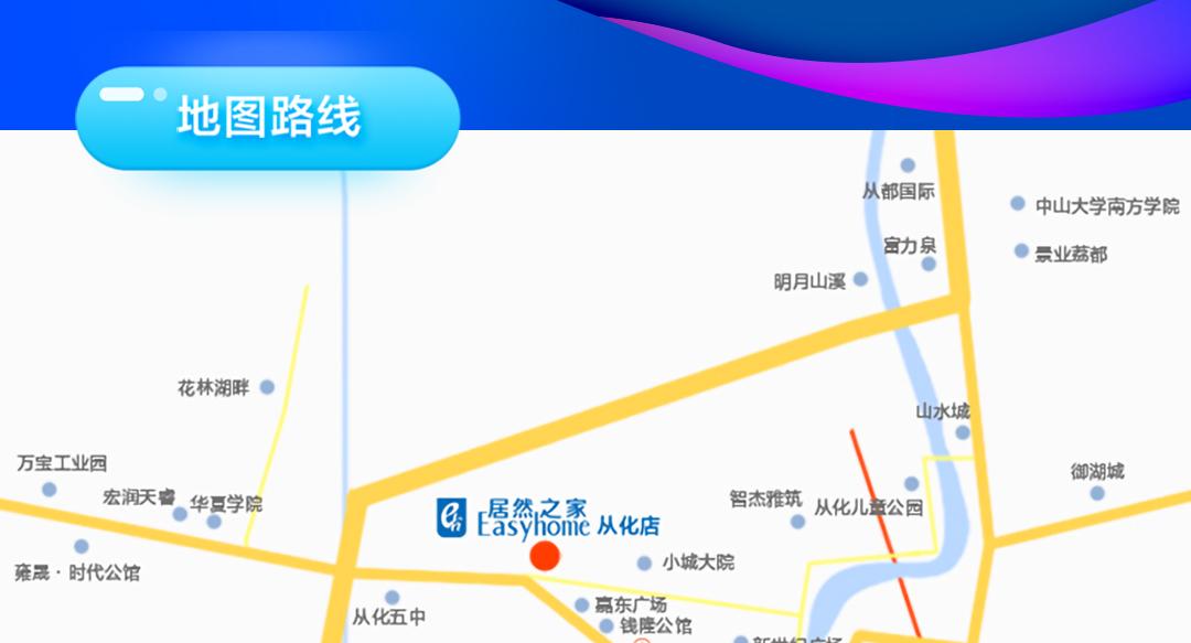 地图1_01.jpg