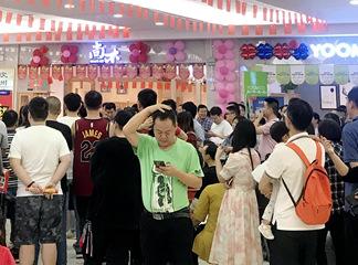 热烈庆祝皇家1号家居·寮步店【疯狂一战 家具零利开抢