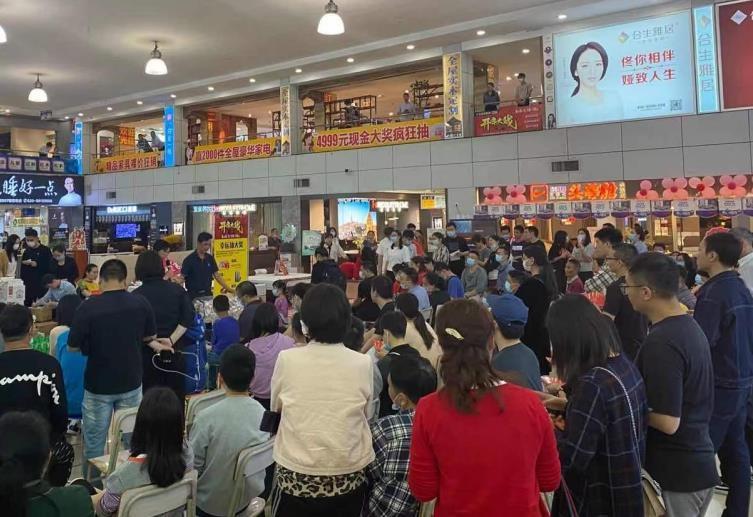 热烈庆祝红树湾家具·番禺大道店【全民厂价日】活动圆满