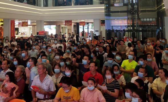 热烈祝贺博皇家居建材采购中心·蓬江店举办的【置家狂欢